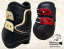 Fetlock boots Baloun® made of black leather with design leather